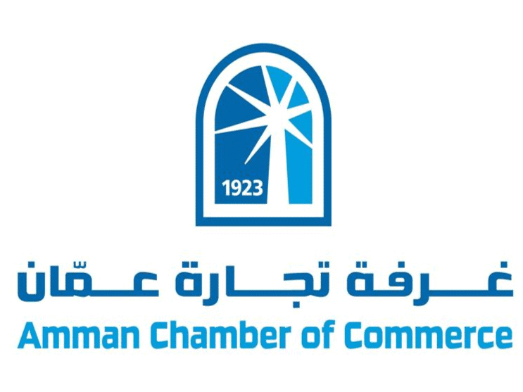 Change Zone - Corporate Consulting Service - Amman Chamber of Commerce